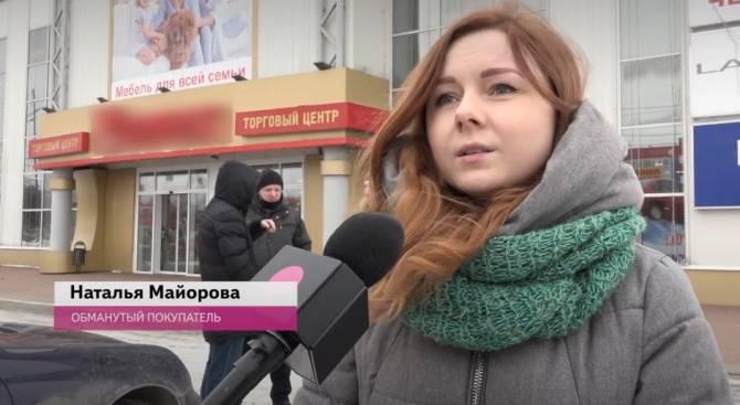Не рассчитавшаяся с клиентами в Брянске продавец мебели перешла в контратаку