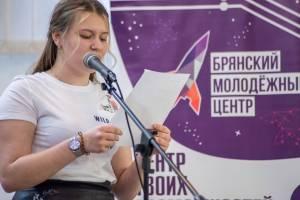 В Брянске пройдет чемпионат по чтению вслух