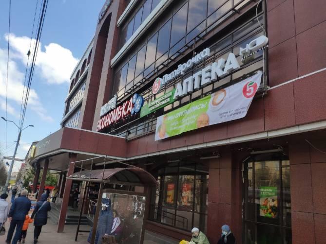 В брянском ТЦ «Родина» появился супермаркет «Пятёрочка»