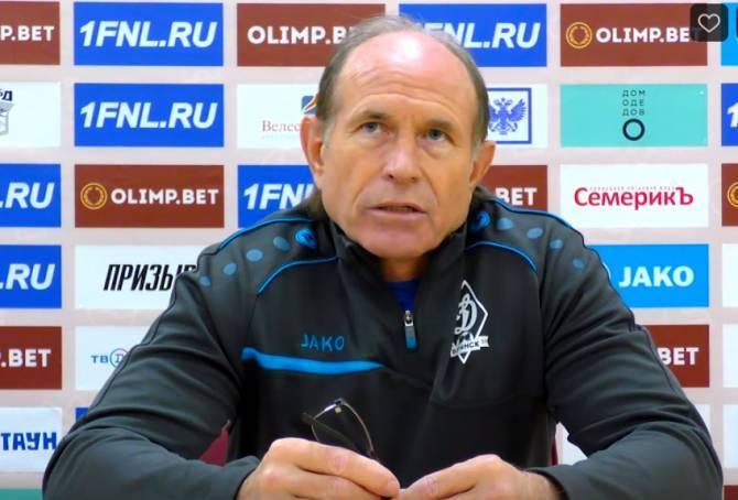 Главным тренером брянского «Динамо» стал Евгений Перевертайло