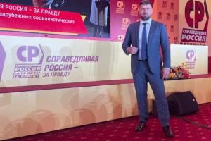 Брянский боец Виталий Минаков поборется за кресло в Госдуме
