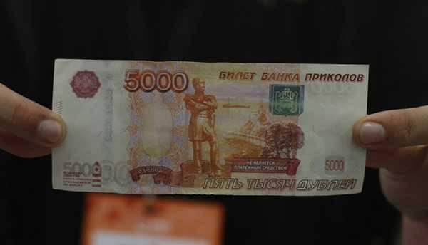 Брянские пенсионеры получили выплаты билетами «Банка приколов»