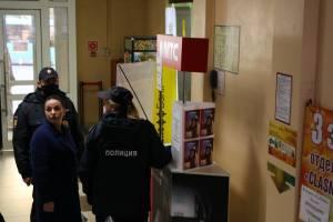В Брянске устроили облавы на безмасочников в торговых центрах