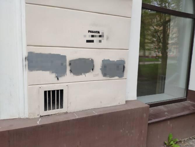 На улице Куйбышева в Брянске появилась реклама торговцев смертью