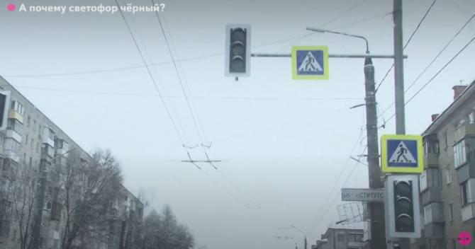 В Брянске с 2018 года количество светофоров увеличилось в 2,5 раза