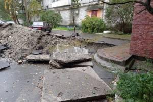 В Брянске заморозили жильцов многоэтажки по улице Полесской