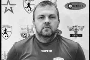 В Брянской области умер карачевский футболист Сергей Гамзов
