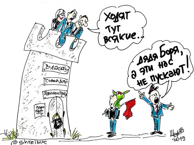 Брянский карикатурист высмеял скандал в Выгоничском районе