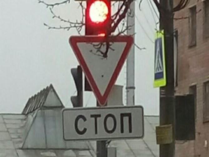 В Брянске дорожники спрятали от водителей очередной светофор