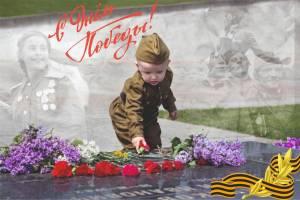 Глава и мэр Брянска поздравили земляков с Днем Победы