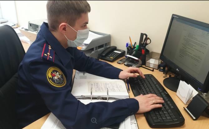 Брянский полицейский попался на чернобыльской афере