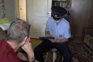 В Брянске после бытового конфликта мужчина пригрозил взорвать соседку