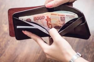 Брянских педагогов лишили доплат за сельскую местность