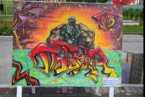 В Брянске прошел конкурс детско-родительского граффити