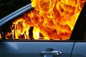 Брянца осудят за поджог чужого автомобиля
