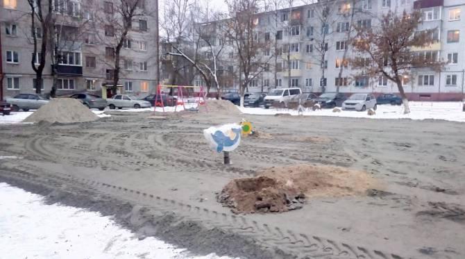 В Брянске благодаря Путину добились ликвидации детской «зоны отчуждения»