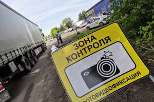 На брянских трассах до 1 сентября обновят таблички фотовидеофиксации