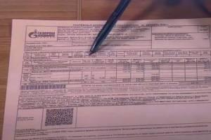 В Брянске 3,6% семей получили субсидии на оплату ЖКХ
