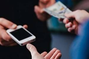 В Погаре безработный «москвич» пытался обмануть банк