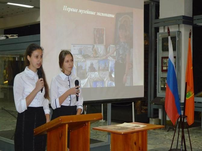 В Брянске пройдет фестиваль школьных музееведов
