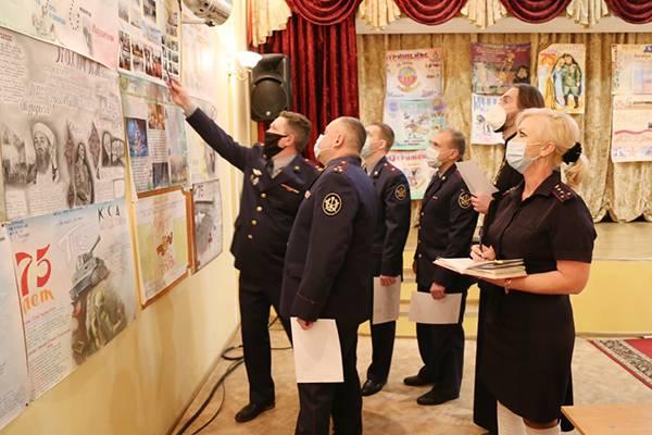 В брянском УФСИН подвели итоги конкурса стенгазет среди осужденных