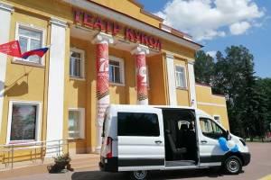Транзит театра: Брянские актеры получили новенький микроавтобус