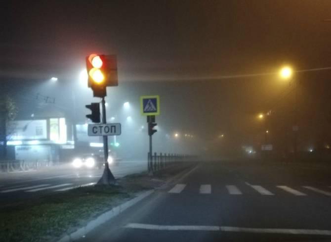 Утром на Брянск опустился густой туман