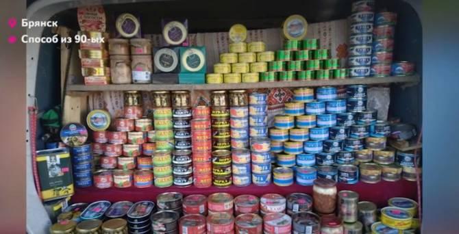 Пандемия разоряет: в Брянске продают консервы из-под полы