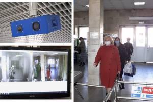 В Брянске на БМЗ установили тепловизоры
