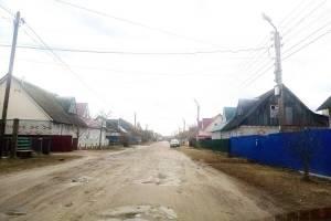 В Жуковке улицу Киевскую отремонтируют за 12,5 млн рублей