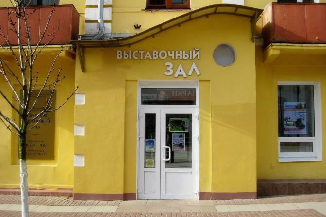 В Брянске открылась выставка живописи Ирины Грабор