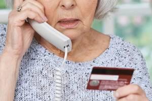 В брянском селе парень украл деньги с карты знакомой пенсионерки
