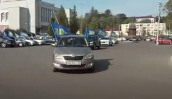 В Брянске активисты ЛДПР отметили День города автопробегом