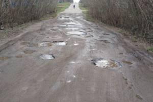 Жители брянского села Ущерпье пожаловались на убитую дорогу
