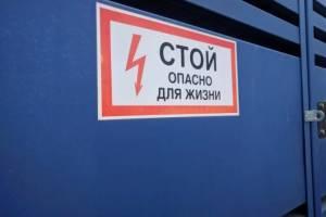 В центре Брянска в районе цирка пропало электричество
