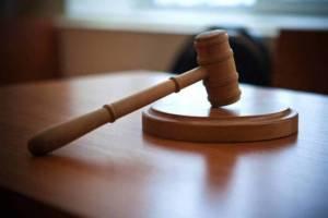 В Брянской области 29-летнюю женщину осудят за «закладки»