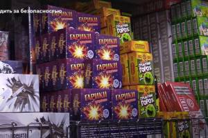 В Брянске проверили торгующие «Гариками» магазины