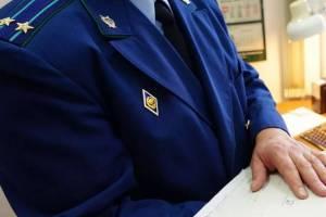 В Мглинском районе «Капитель» наказали за затянувшийся ремонт гидротехнических сооружений