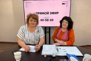 На «Городском» стартовал стрим о расселении ветхого жилья в Брянске