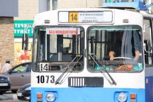 Брянск занял 30 место в рейтинге качества общественного транспорта