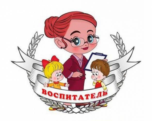 Брянский социальный центр ищет воспитателя на 25 тысяч рублей