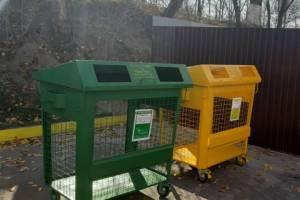 Брянщина получит деньги на новые контейнеры для раздельного сбора мусора
