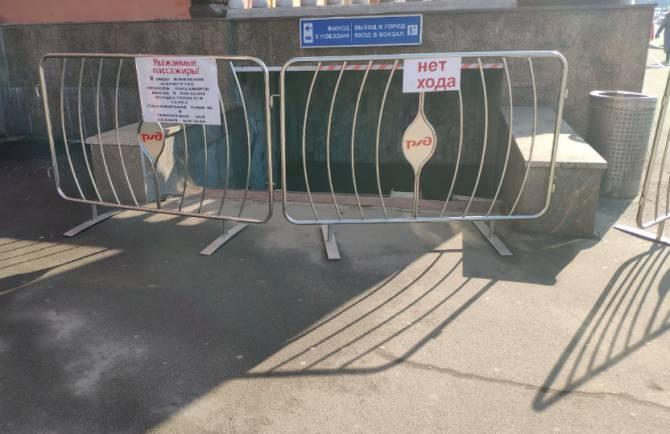 Европа показала абсурдность «театра безопасности» на вокзалах