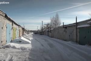 В Брянске могут снести частные гаражи на Ходаринке