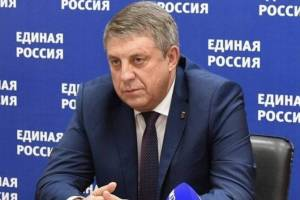 Брянцы запустили флешмоб позора «Единой России»