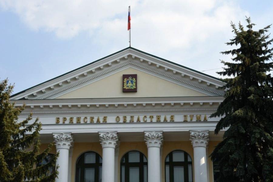 Выборы в Брянскую областную Думу назначены на 8 сентября