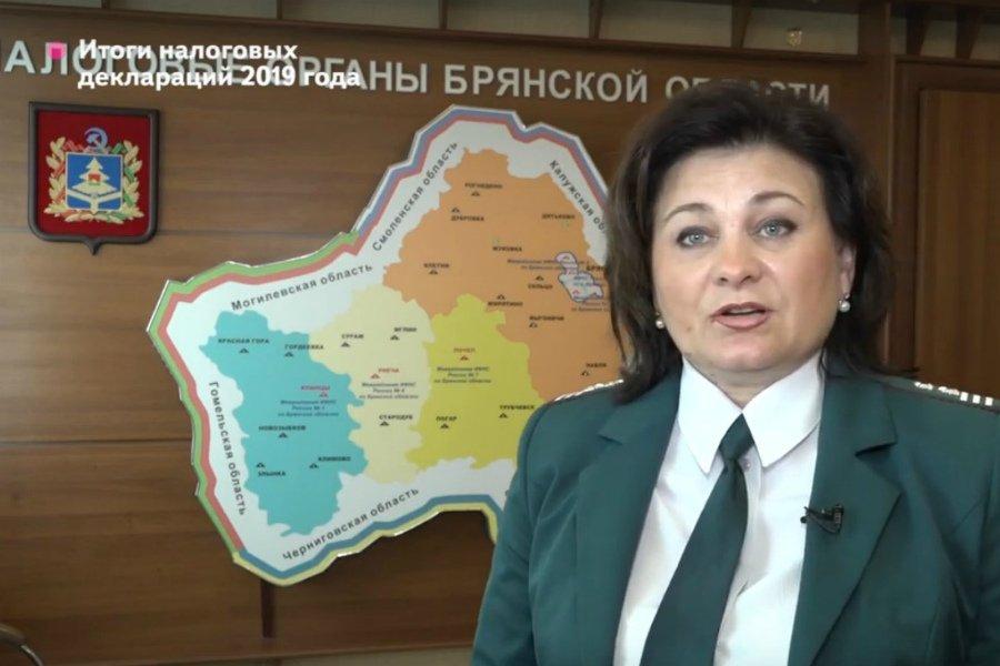 В Брянской области семь тысяч человек не отчитались о доходах