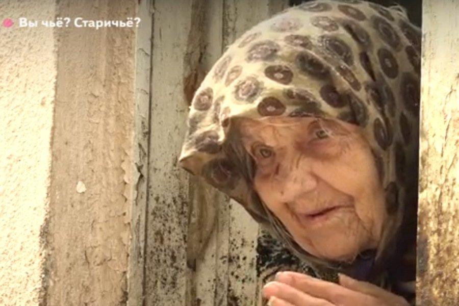 Старость взаперти: в Брянске дочь держит родную мать в чудовищных условиях