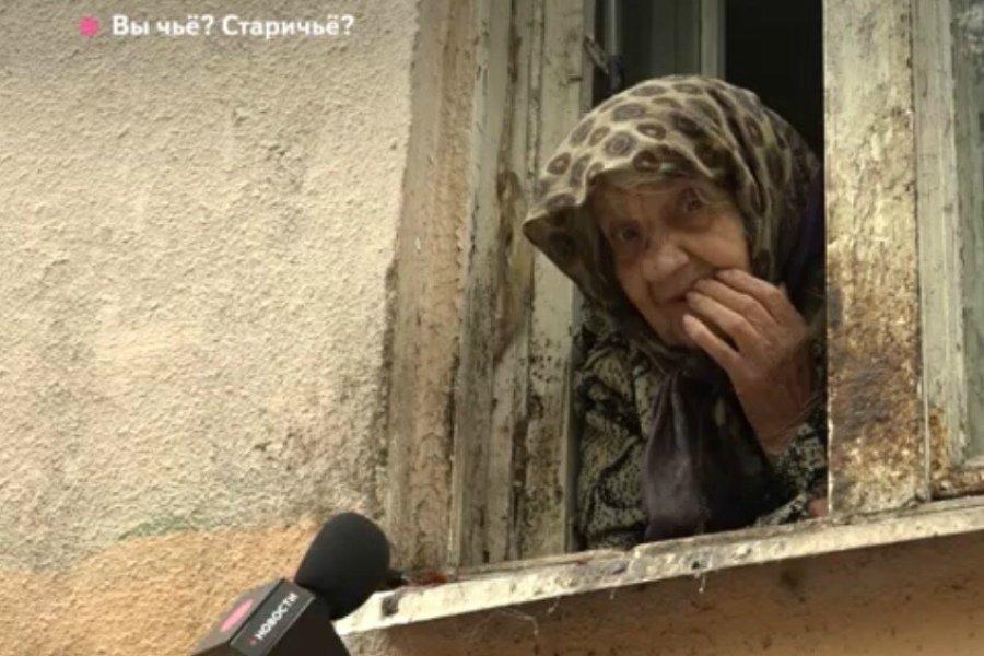 В Брянске следователи проверяют условия жизни в заточении 88-летней Марии Мордасовой