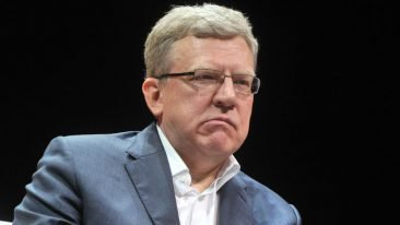Брянские власти отреагировали на громкое заявление Кудрина